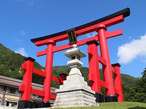 十二年に一度の丑歳御縁年!湯殿山・羽黒山参拝と日本海の絶景 笹川流れ 3日間
