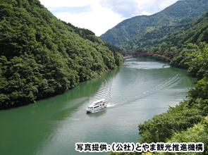 自然が織りなす深緑の渓谷美 「庄川峡」絶景クルーズと日本の原風景「五箇山」 日帰り