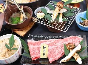 丹波栗拾い体験と「松茸・神戸牛」ランチ 日帰り