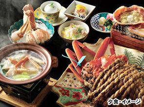 星野リゾート 界 加賀に泊まる 北陸3県の蟹食べ尽くしと芸妓による山中節貸切鑑賞 2日間